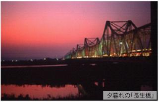 長生橋(長岡市)/にいがた土木...